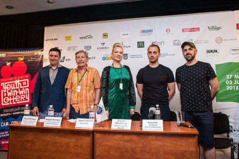 У кінотеатрі «Київ» відбулася прес-конференція з учасниками КМКФ «Молодість»