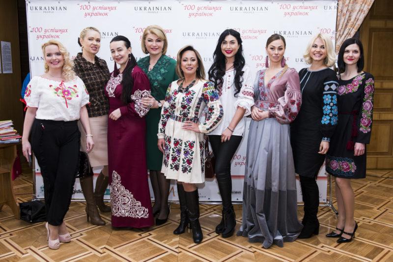 Людмилу Русаліну було нагороджено пам'ятною відзнакою Проекту журналу Ukrainian People