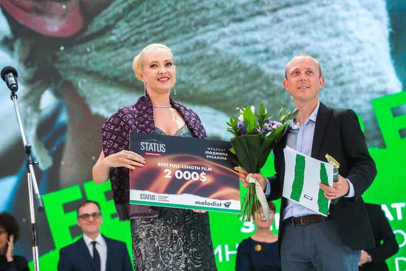 Офіційна церемонія нагородження 47-го Київського міжнародного кінофестивалю «Молодість»