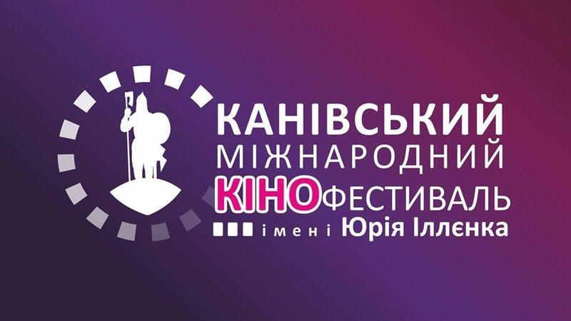 Фільм-переможець Канівського кінофестивалюотримав нагороду від мецената Людмили Русаліної