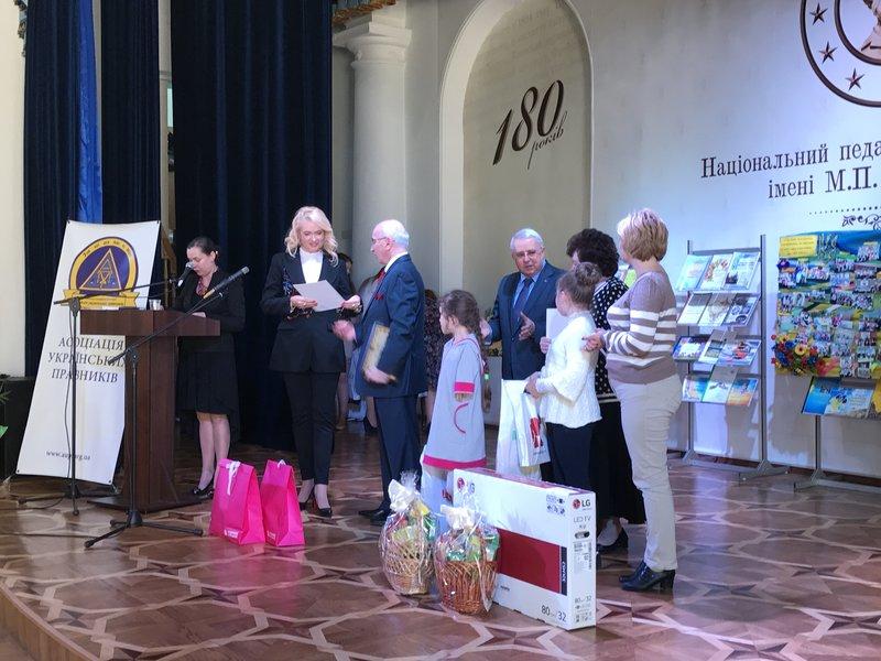 Молодь – за добрі справи: відбулося урочисте нагородження переможців VІІ Всеукраїнського конкурсу «Моральний вчинок»