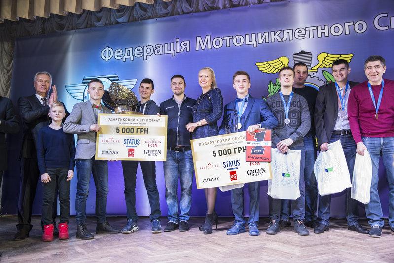 Українські спортсмени мотоциклісти – серед перших у світі.