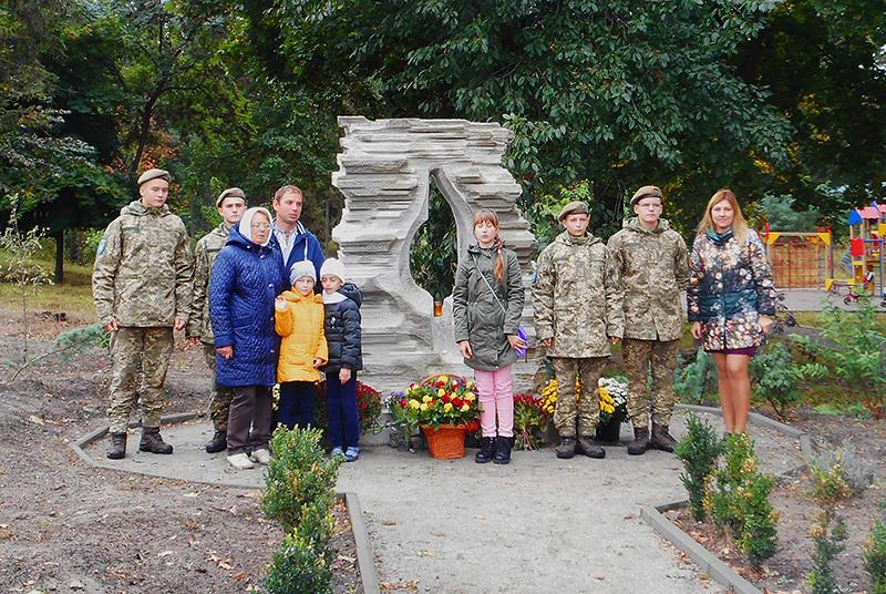 У Жорнівці відкрили меморіал Герою Небесної Сотні