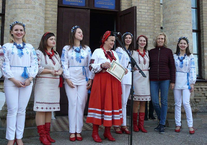 День села у Геронимівці