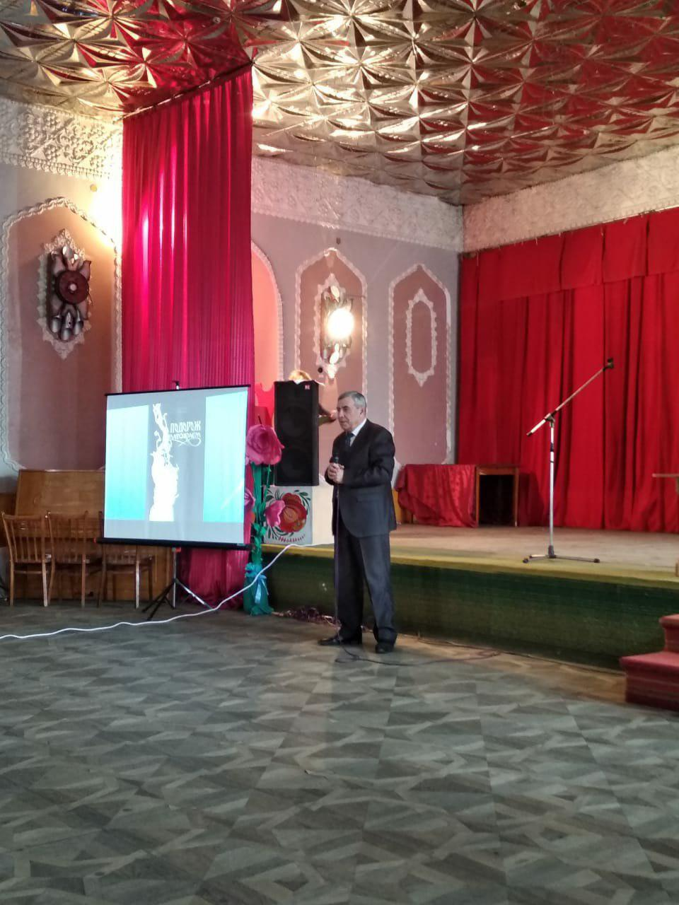 «Подорож Златокраєм» презентували у Золотоноші