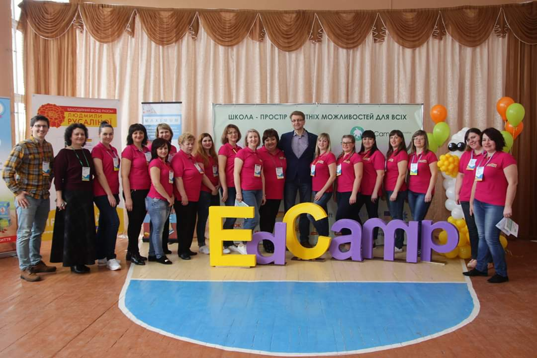 У Золотоноші провели креативні навчання для вчителів