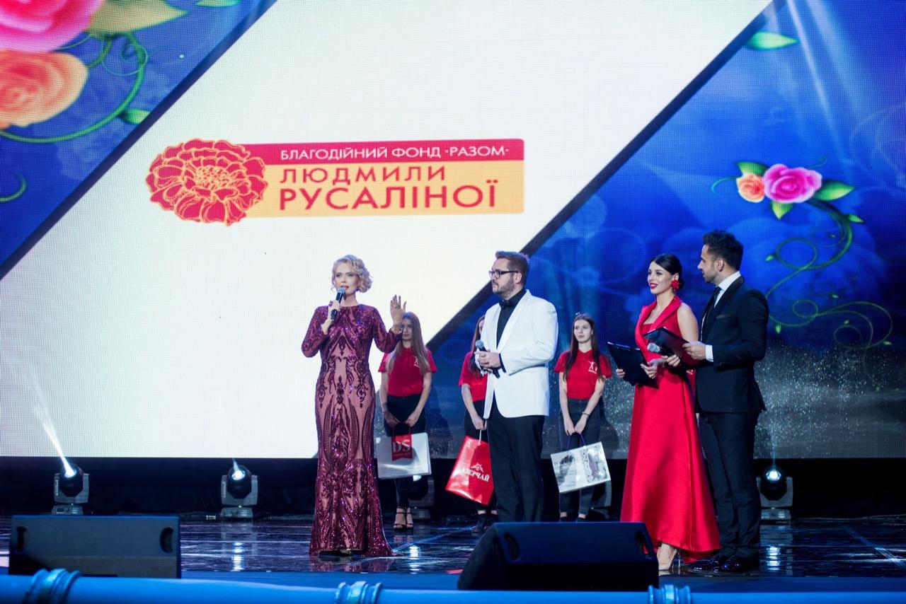 Людмила Русаліна: «Ці таланти сьогодні – наші завтрашні політики, зірки естради, спортсмени»