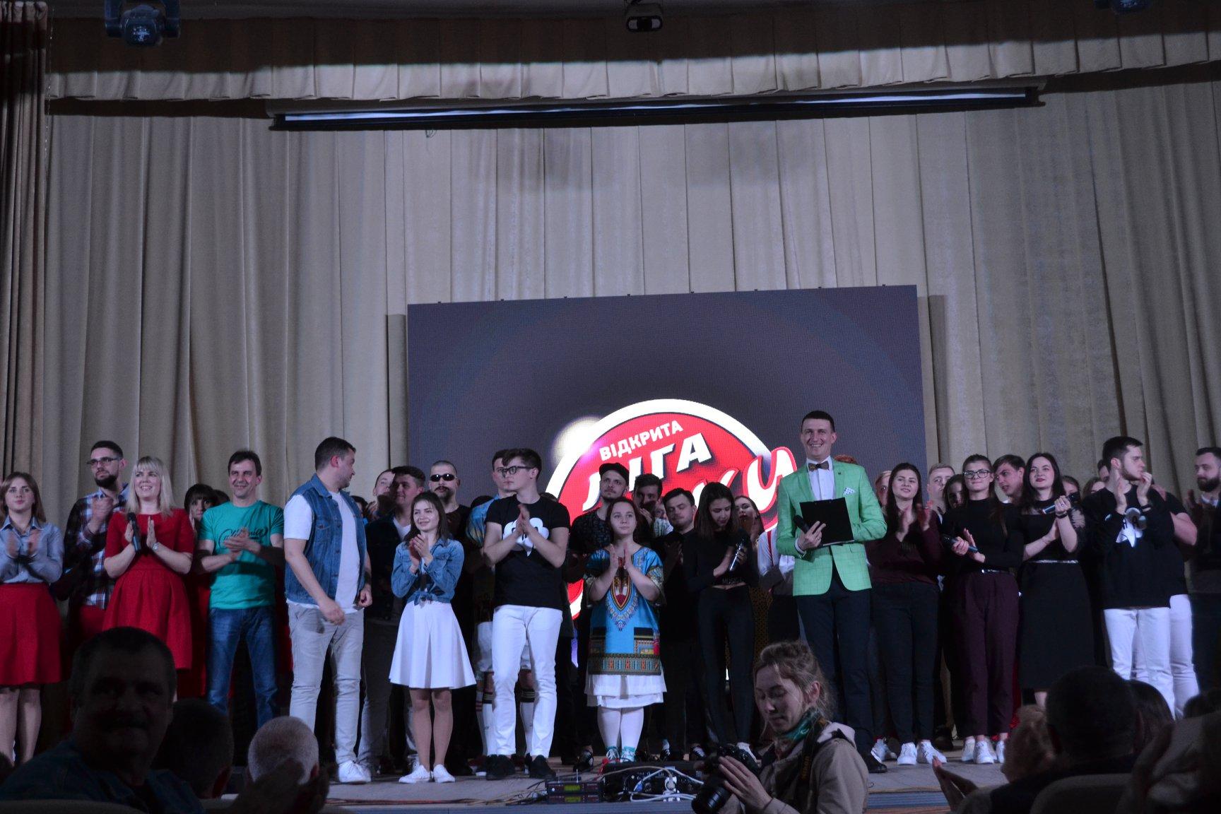 Благодійний проект: у Золотоноші відбулася «Відкрита Ліга Сміху»