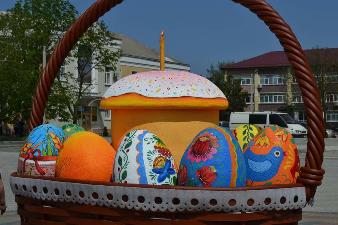 У Золотоноші створили найбільший в Україні Великодній кошик