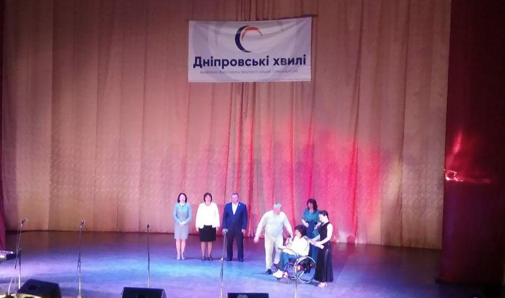 «Дніпровські хвилі» дивували талантами