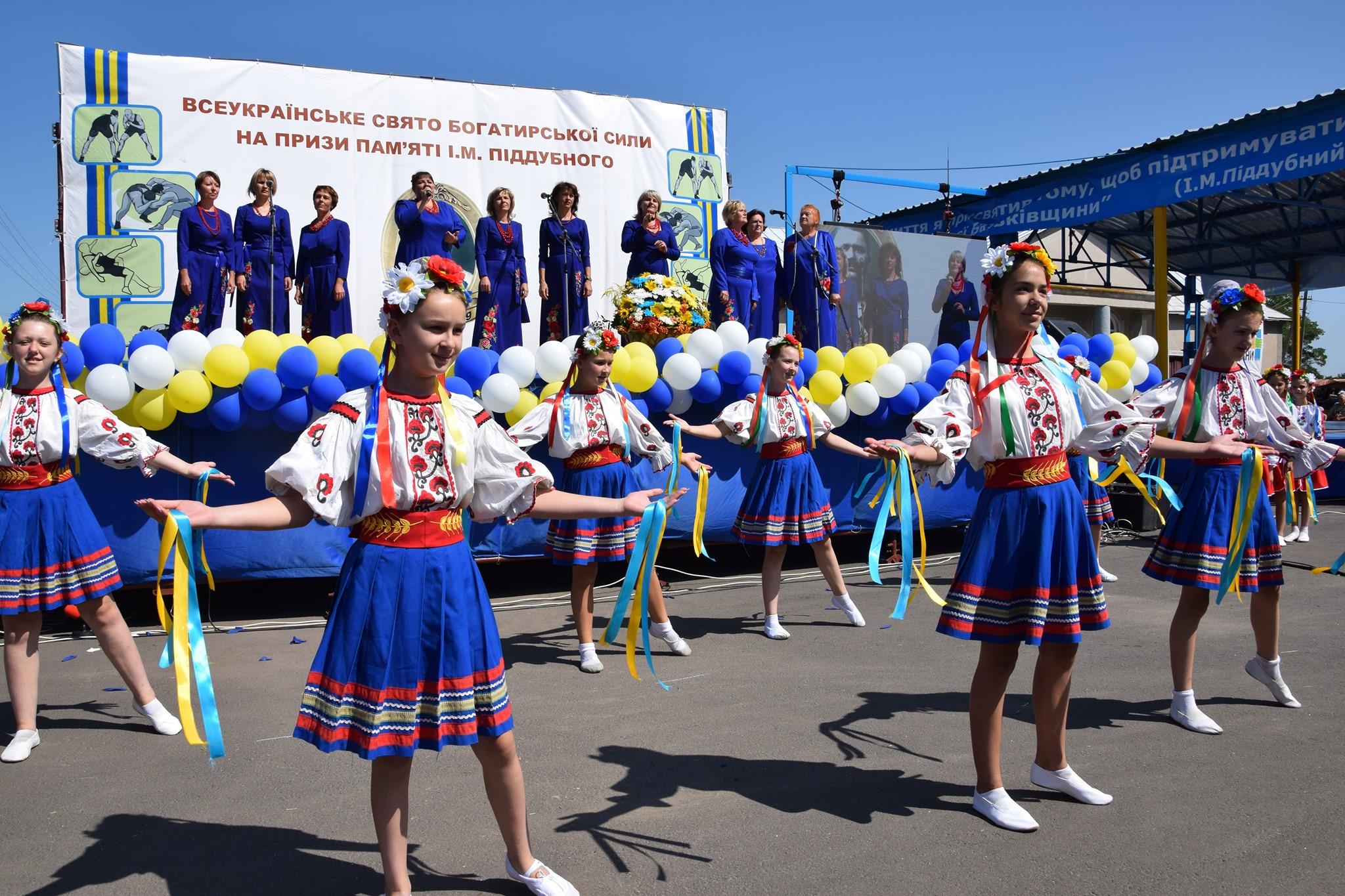 У Красенівці на Чорнобаївщині відбувся турнір пам'яті українського атлета Івана Піддубного