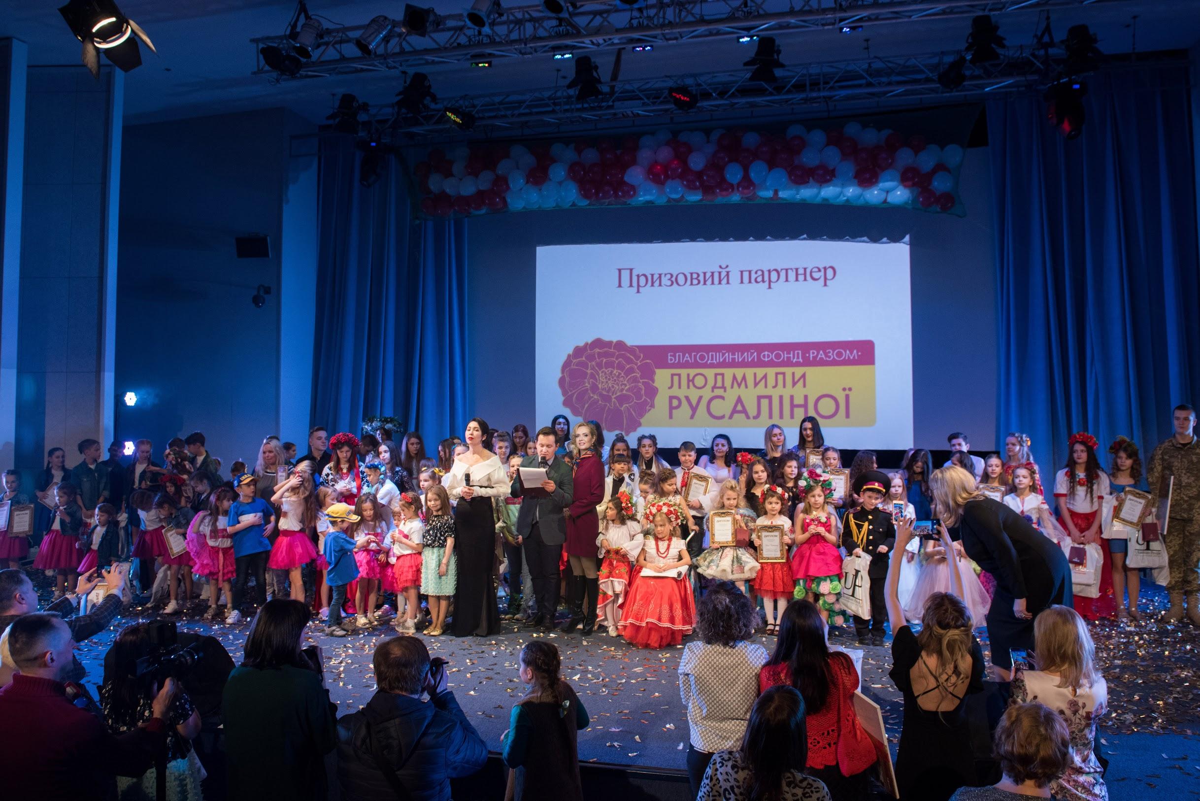 Фестиваль «Діти за майбутнє України» відбувся у Києві