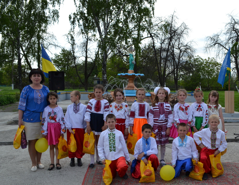 Представники фонду відсвяткували День вишиванки із Зорівською ОТГ