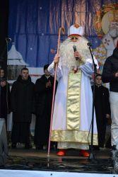 Фестиваль Святого Миколая в Чигирині