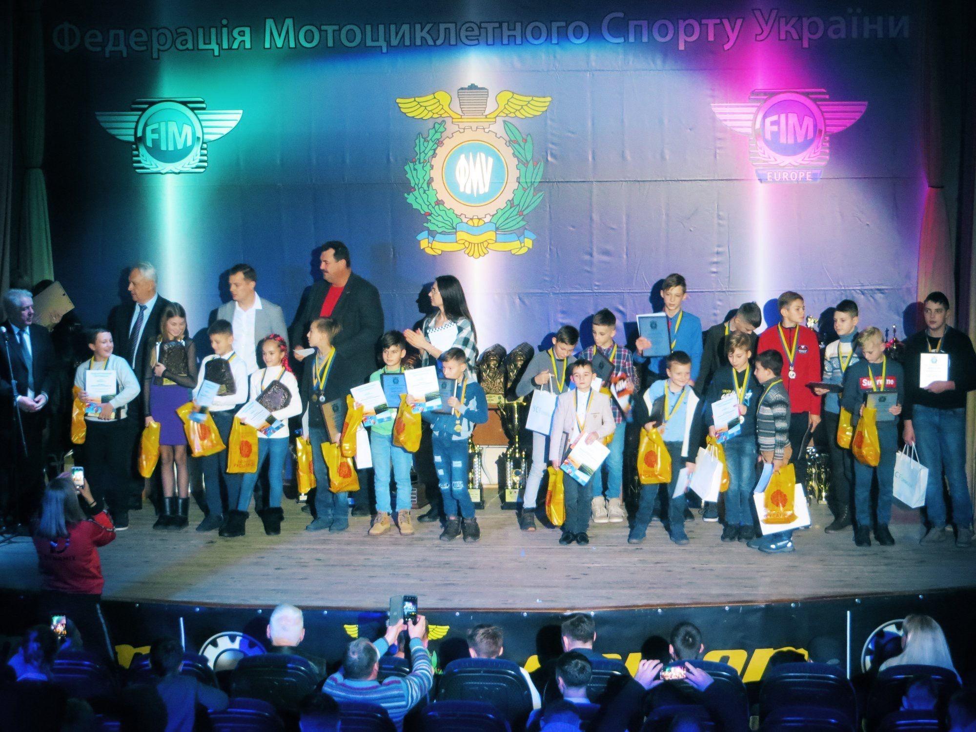 Федерація Мотоциклетного спорту України відзначила найкращих