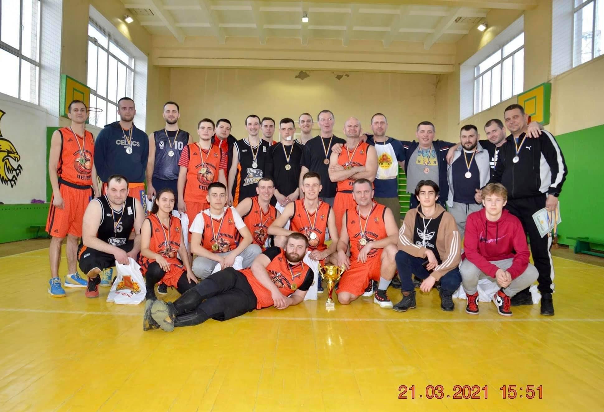 На Черкащині відбувся баскетбольний турнір